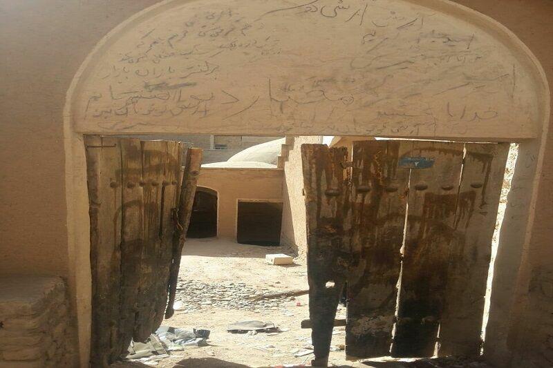 عصارخانه صفوی آران و بیدگل در معرض تخریب