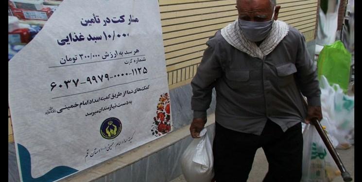 2400 سبد غذایی بین نیازمندان روستایی قم توزیع شد