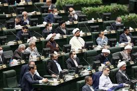 نگاهی به عملکرد جبهه پایداری در مجلس یازدهم؛ از پروندهسازی تا سیاسیکاری