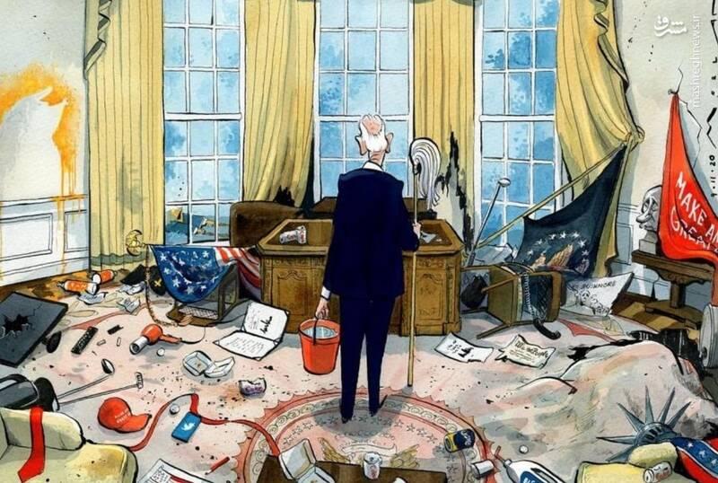 کاریکاتور/ بایدن و کاخ سفید پس از ترامپ