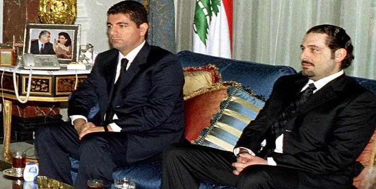 موضعگیری برادر سعد الحریری علیه حزبالله