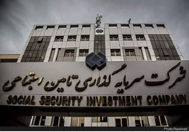 آخرین اخبار از وضعیت بازگشایی شستا