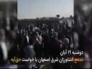 ناقوس بحران آب در فلات ایران!