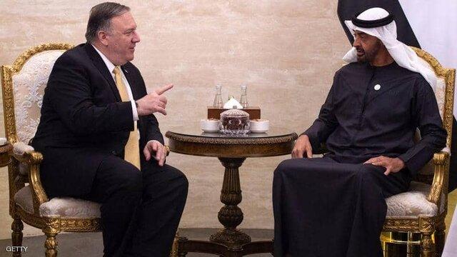 دیدار بنزاید و وزیر خارجه آمریکا