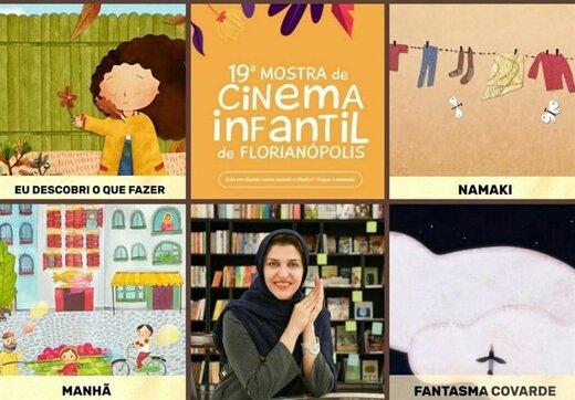 افتتاح جشنواره برزیلی با 4 انیمیشن ایرانی