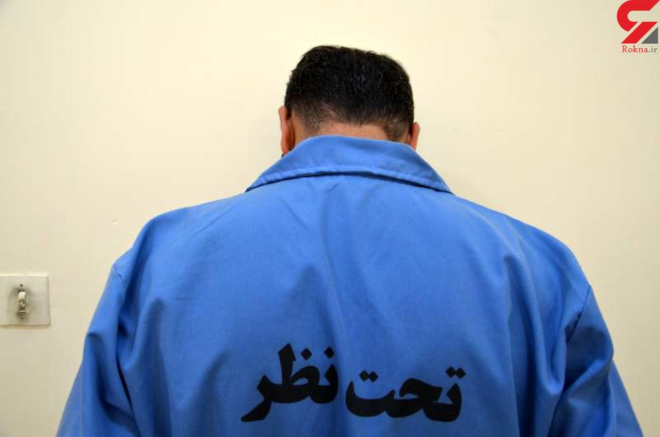 قتل فجیع در اختلافات خانوادگی؛ بازداشت قاتل مسلح در بم