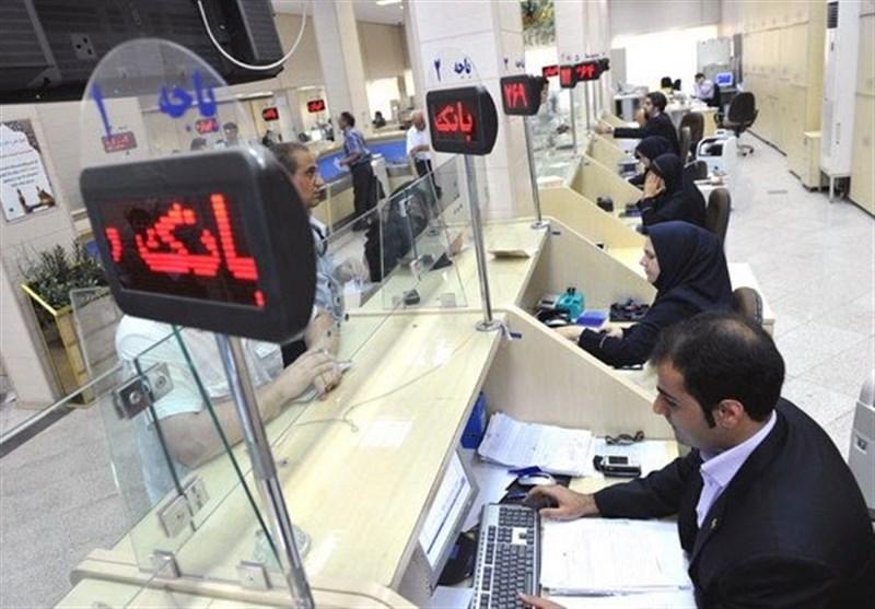 نحوه کار بانکهای استان یزد اعلام شد