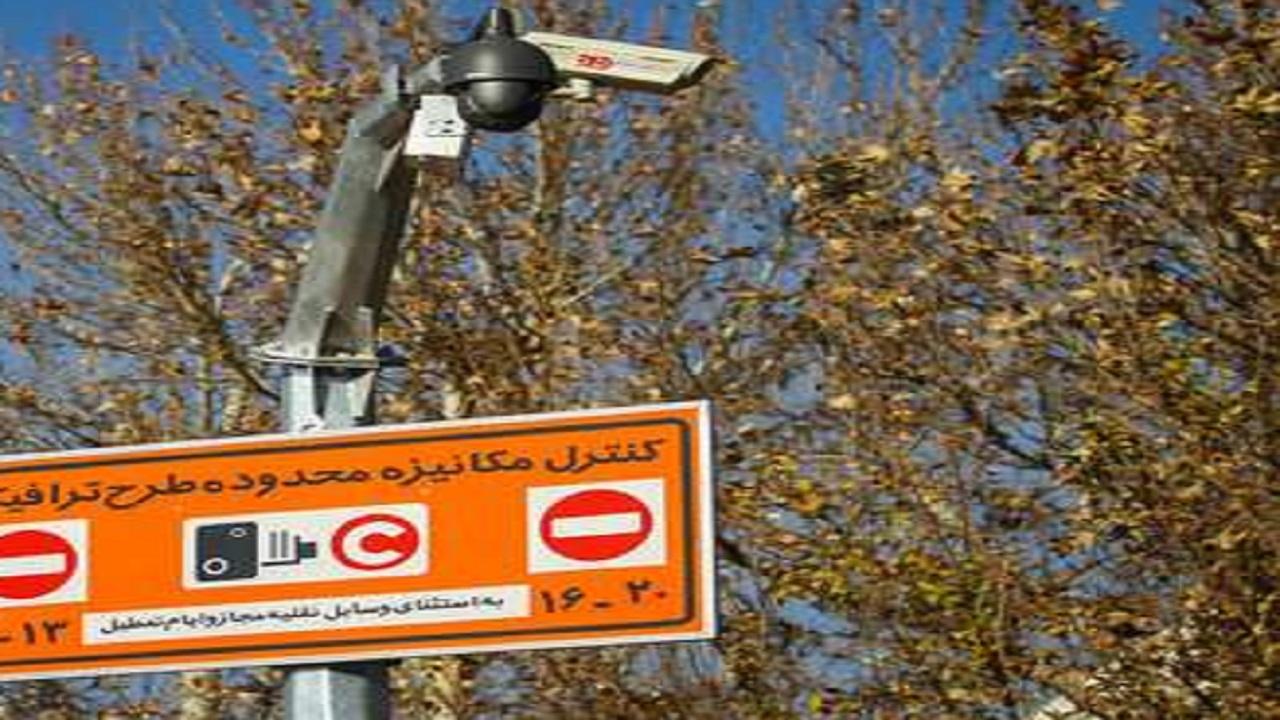 لغو طرح زوج و فرد در اصفهان تا اطلاع بعدی
