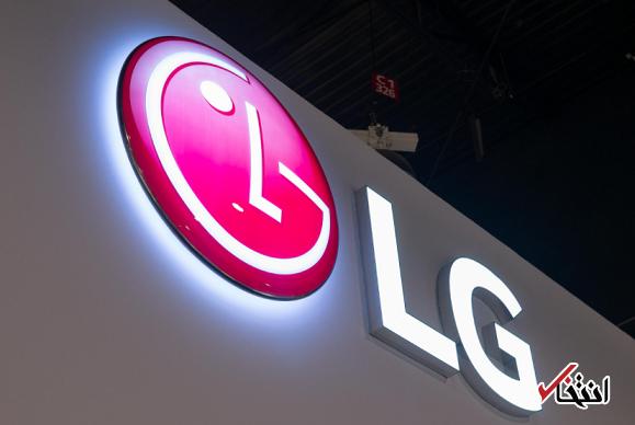 پتنت لپ تاپ رولی ۱۷ اینچی LG را ببینید