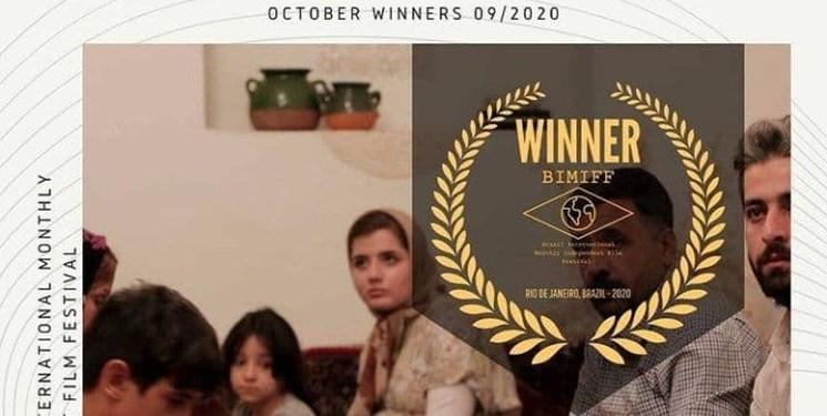 جایزه ویژه جشنواره BIMIFF برزیل به فیلم«تعدیل» از کردستان رسید