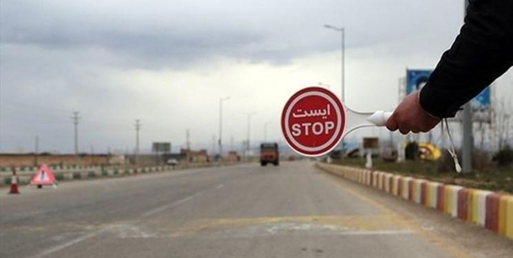 نحوه تردد خودروهای پلاک اروند در مناطق قرمز خوزستان