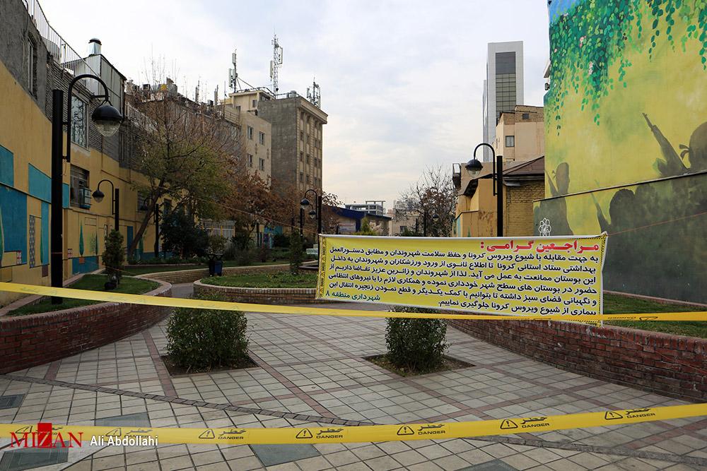 تعطیلی بوستان ها و فروشگاه ها در مشهد