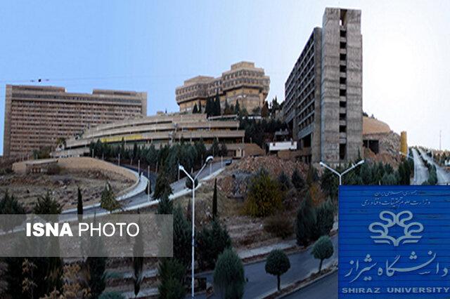 استاد دانشگاه شیراز در زمره یکدرصد دانشمند پراستناد جهان
