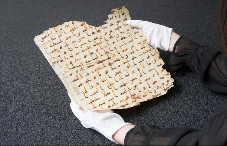 حراج برگی از قدیمیترین قرآن جهان