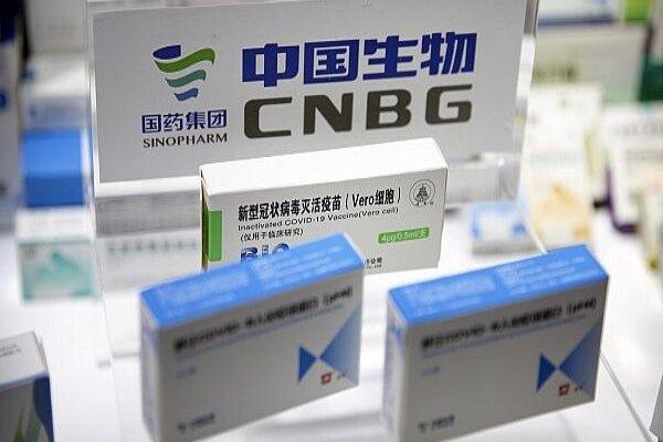 واکسن کرونای چینی به یک میلیون نفر تزریق شد