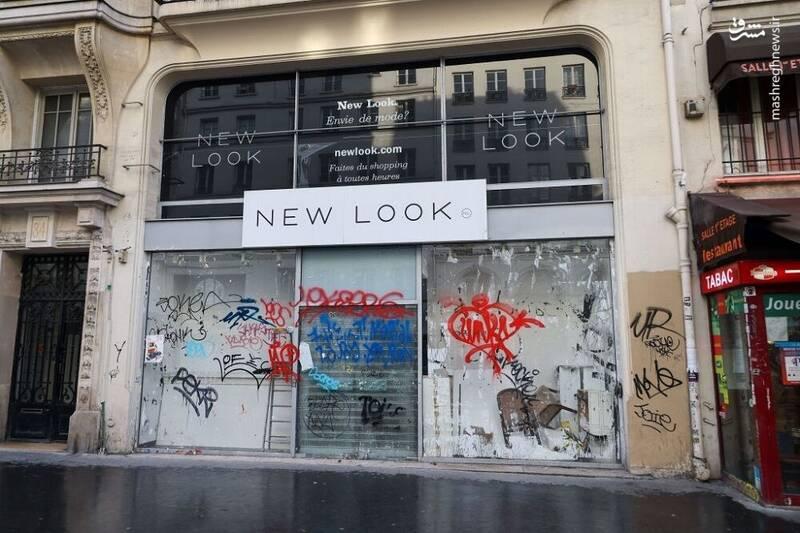 تعطیلی مغازهها در پاریس