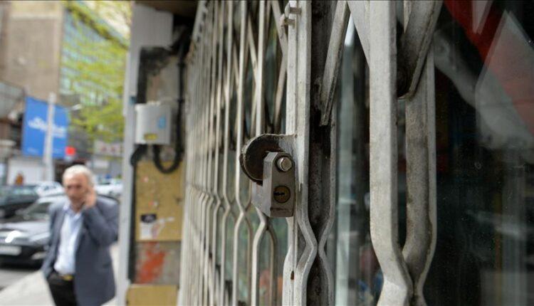 تعطیلی کشور کلید قفل زنجیره کروناست؟