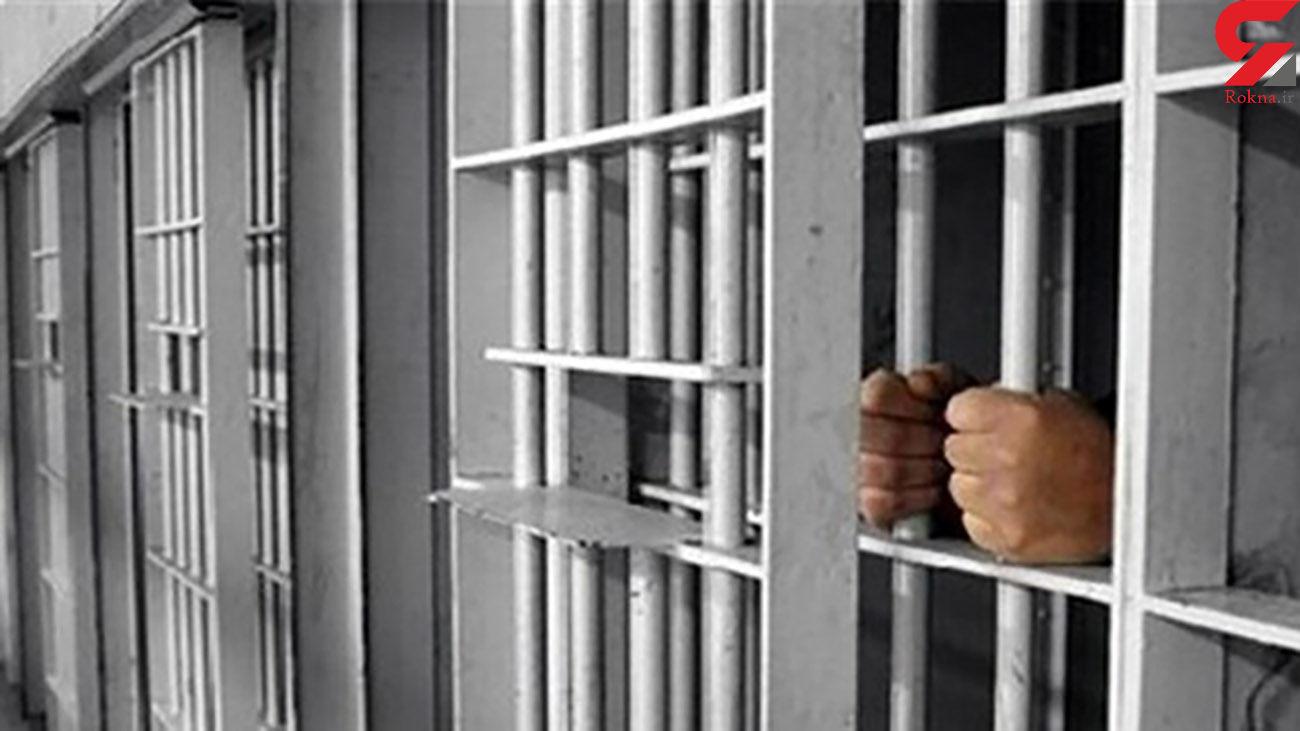 رهایی 40 زندانی محکوم به قصاص نفس در 8 ماهه سال جاری در اصفهان