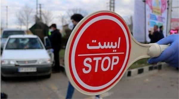 اطلاعیه مهم درباره تردد شبانه اصحاب رسانه در تهران