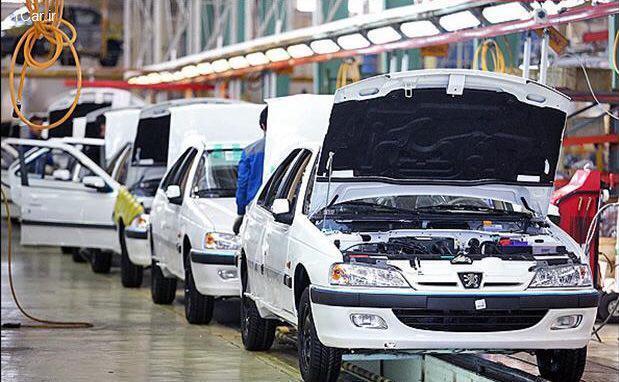 تحقیق و تفحص جدید از خودروسازان