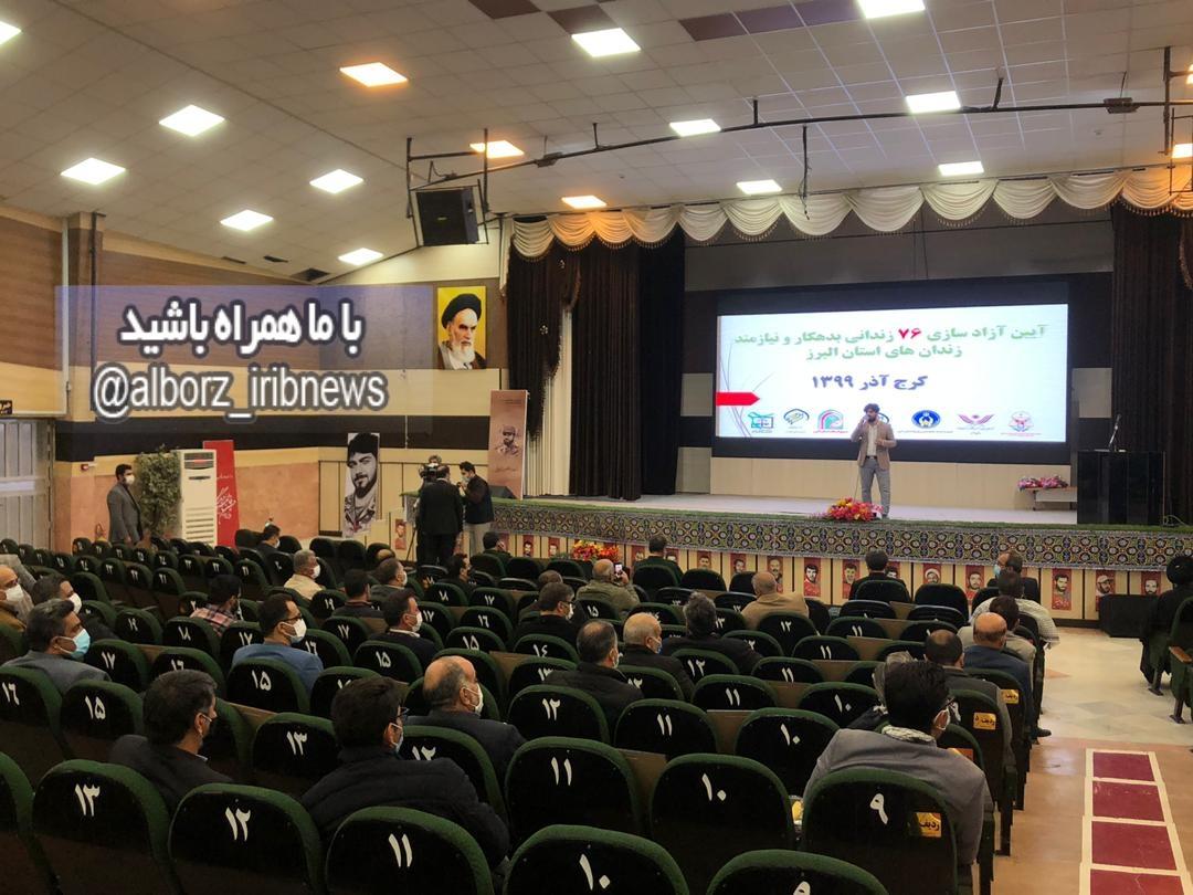 آزادی ۱۰۲ زندانی غیرعمد در البرز