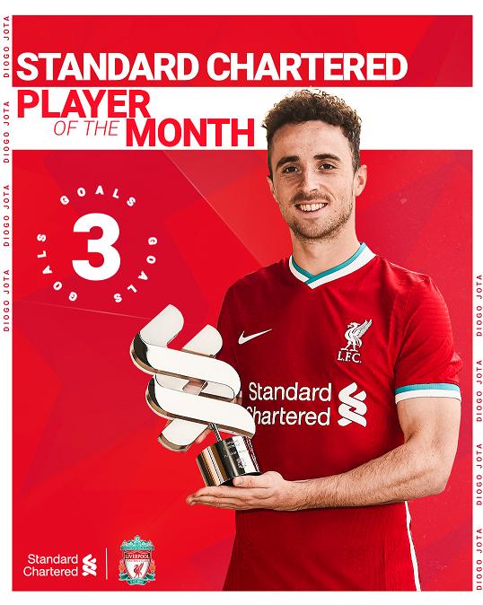 ستاره پرتغالی برترین بازیکن ماه لیورپول