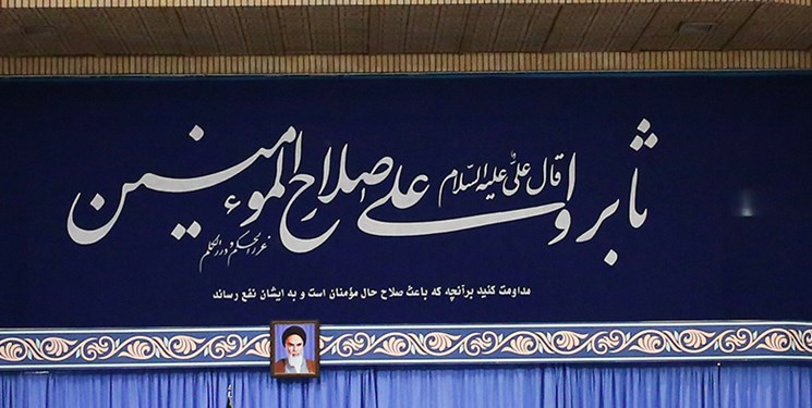 معنای حدیث نصب شده در محل جلسه رهبر انقلاب با سران قوا
