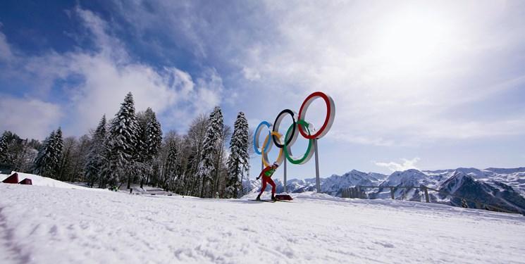 شهروندان ایتالیا لوگوی بازیهای المپیک زمستانی ۲۰۲۶ را انتخاب میکنند