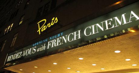 بازگشایی سینماهای فرانسه با شرایط ویژه