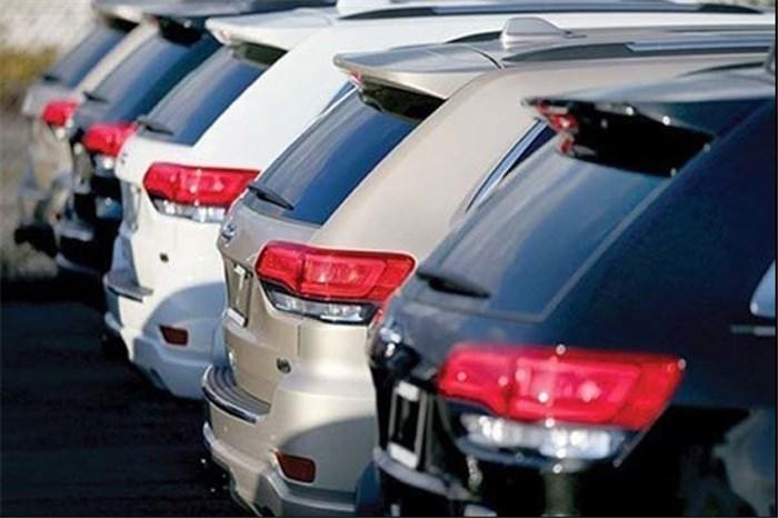گارانتی خودروهای وارداتی به چه قیمتی؟