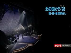 اجرای زنده موسیقی از «سرزمین شمالی»