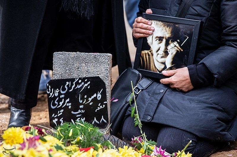 ویدئویی از مراسم خاکسپاری چنگیز جلیلوند و کامبوزیا پرتوی