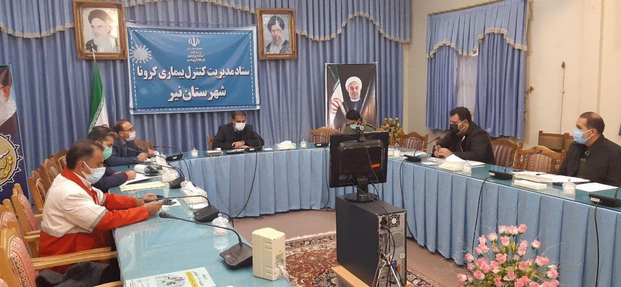 شناسایی ۲۷ بیمار کرونایی در شهرستان نیر