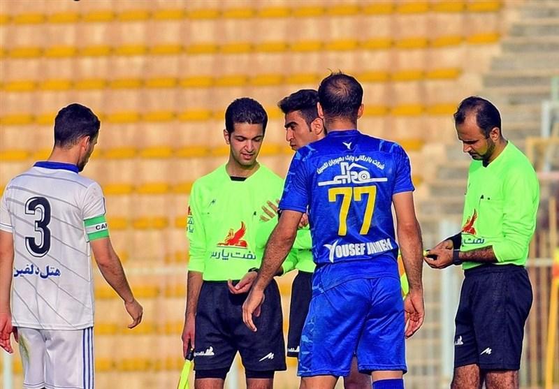 اعلام اسامی داوران هفته دوم لیگ دسته اول فوتبال