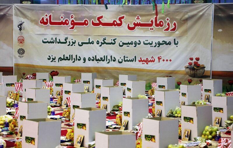 سومین مرحله کمکهای مؤمنانه مردم یزد در ۸۲۰ مسجد آغاز شد