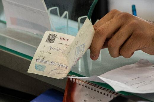 اقتصاد ایران با پدیده شرخری خداحافظی میکند