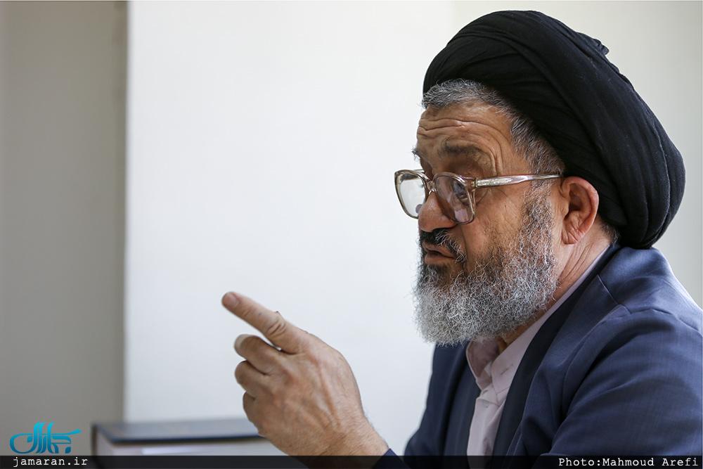 واکنش به فراخوان راهپیمایی علیه دولت روحانی در قم