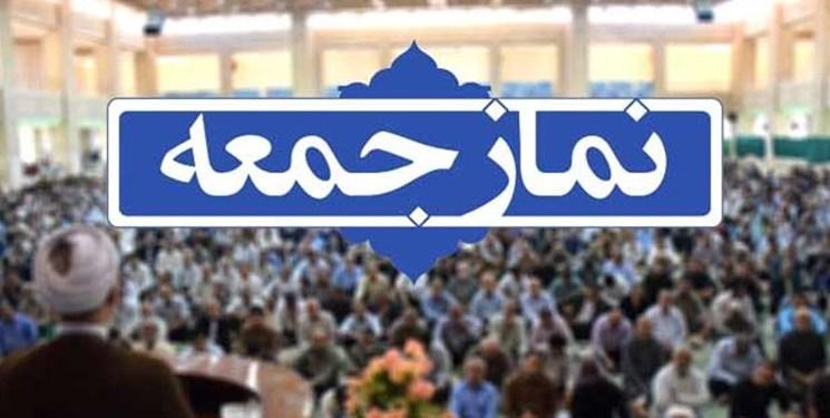 نماز جمعه ۷ آذرماه در ۶۸ شهر فارس برگزار نمی شود
