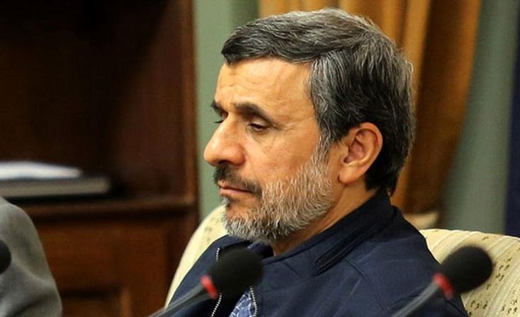 اظهارات جنجالی احمدینژاد
