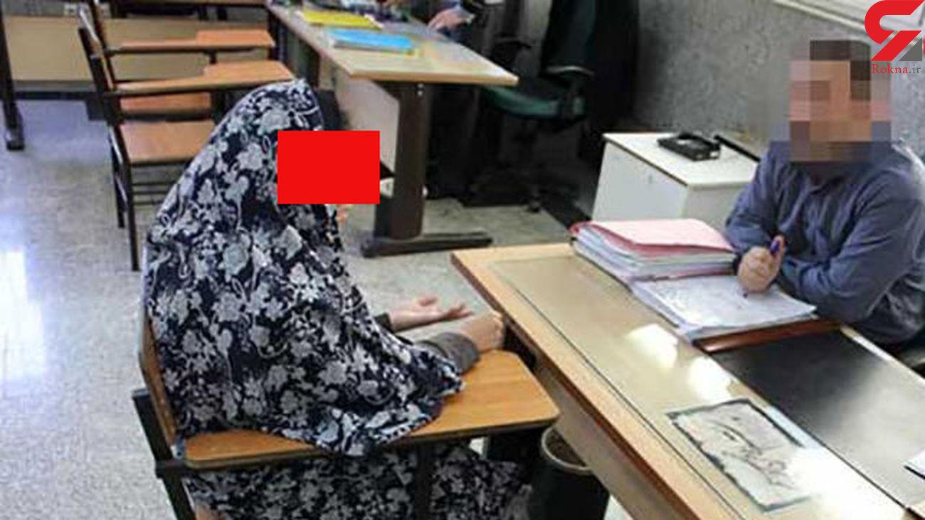 زن ۲ چهره در تهران بازداشت شد