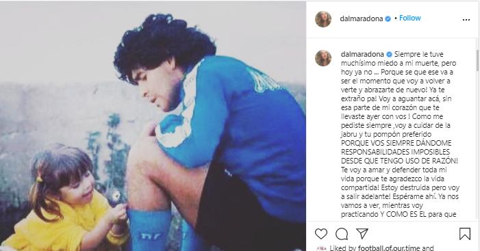 دختر مارادونا: من نابود شدم