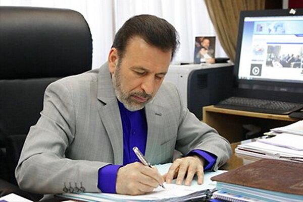پیام واعظی به مناسبت شهادت شهید فخریزاده