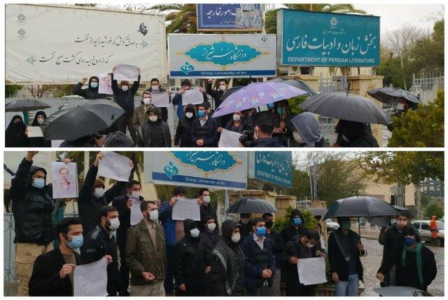 تجمع دانشجویان در شیراز با هدف محکومیت ترور دانشمند هستهای