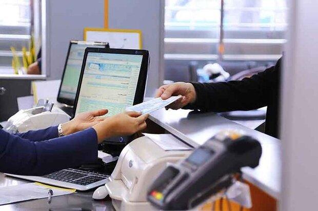 جزئیات فعالیت شعب و کارکنان بانکها