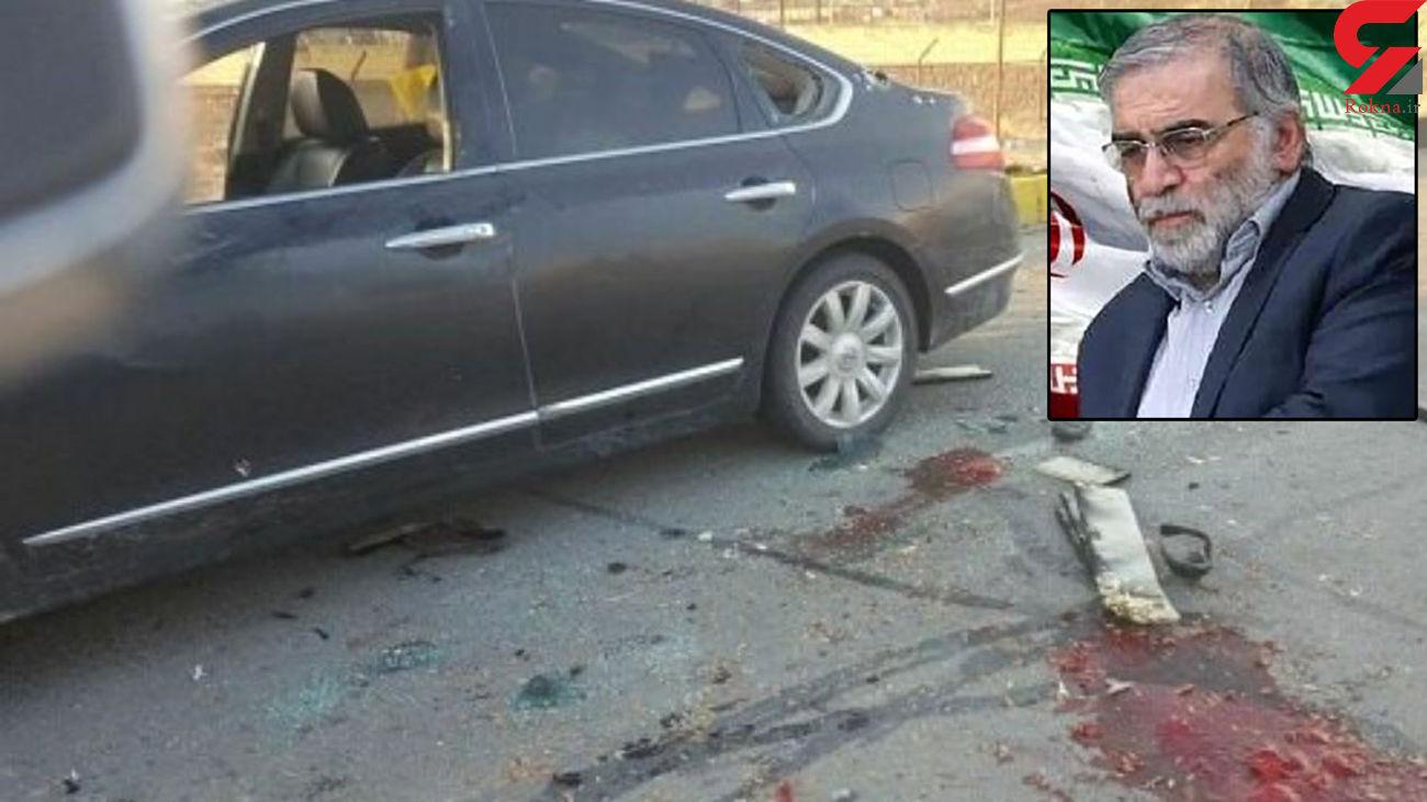 چگونگی ترور شهید فخریزاده به روایت رسانههای آمریکایی و اسرائیلی