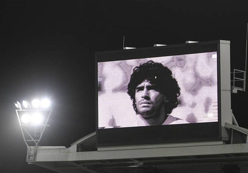 درخواست فیفا برای بزرگداشت مارادونا