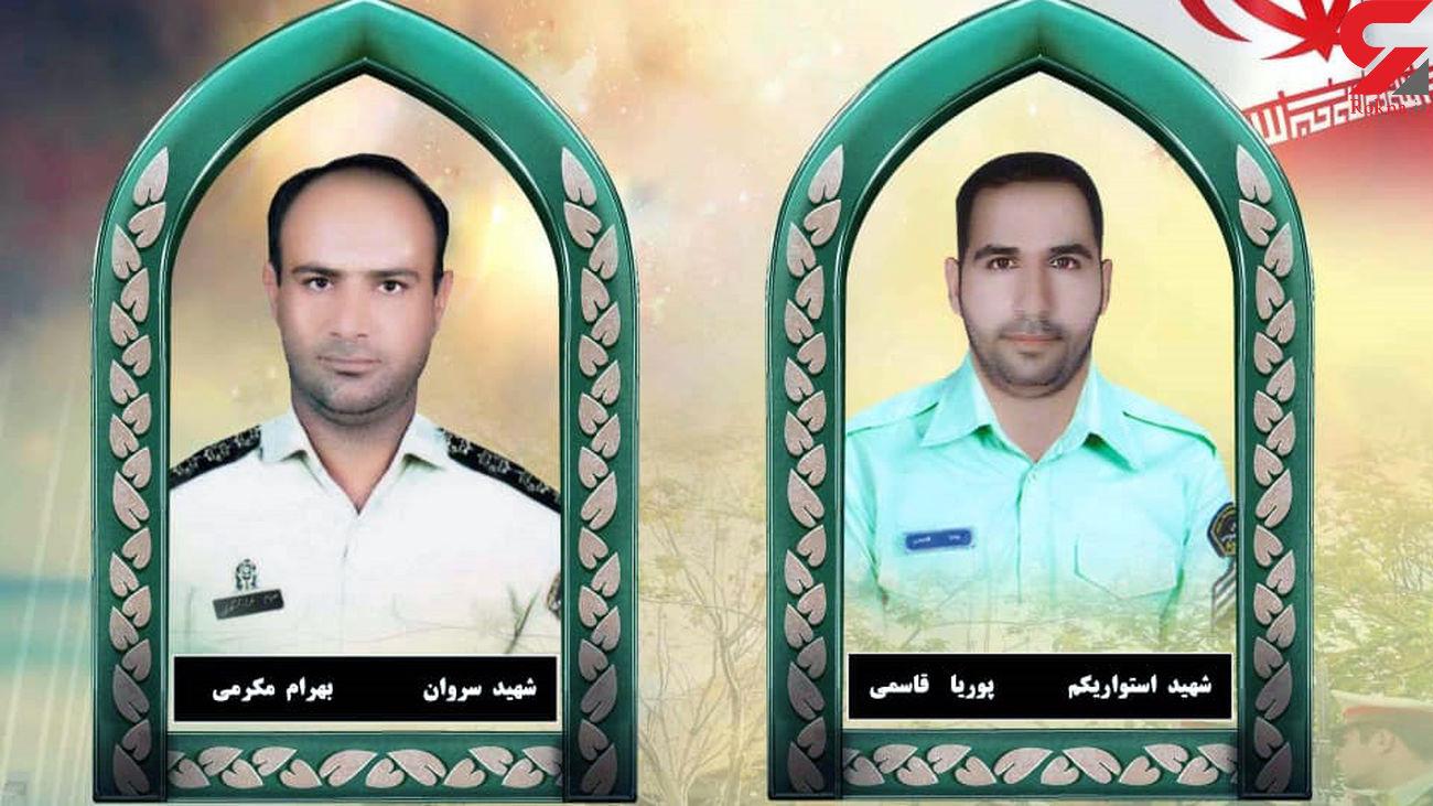 اولین عکس از 2 پلیس شهید در فارس؛ قاتل پسر 17 ساله بود