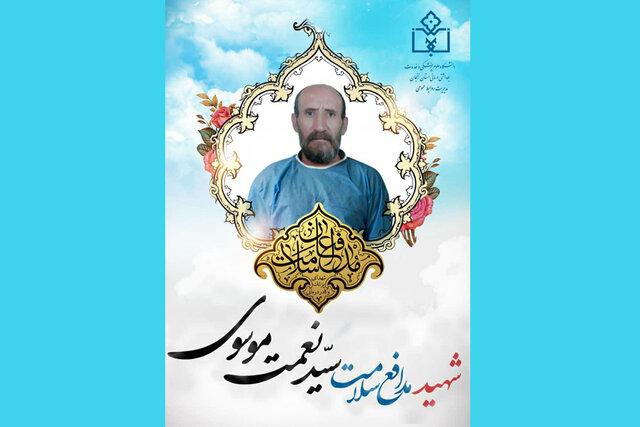 پنجمین مدافع سلامت زنجان هم پر کشید