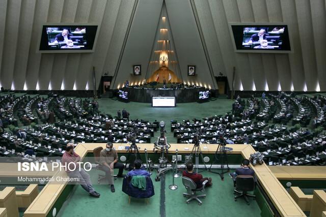 طرح اصلاح ساختار بودجه در دستور کار پارلمان