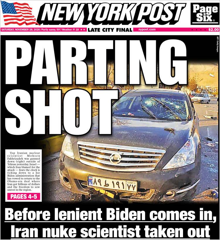 صفحه اول روزنامه نیویورک پست/ زهرِ آخر